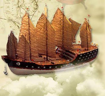Zheng He Schiff